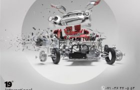 نوزدهمین نمایشگاه بینالمللی قطعات خودرو در شیراز برگزار میشود