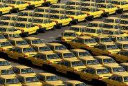 تصویب شمارهگذاری ۵ هزار تاکسی گازسوز با استاندارد یورو ۴ در هیات وزیران
