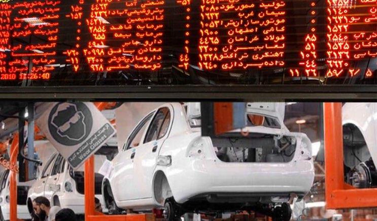سهام خودروسازیها به کدام سمت میرود؟