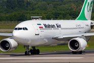پروازهای ماهان در مسیر تهران- مسکو از سر گرفته شد