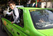 ثبت نام ۱۵ هزار راننده در سرویس مدارس