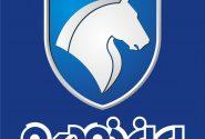 فروش فوق العاده محصولات گروه صنعتی ایران خودرو به زودی انجام می شود