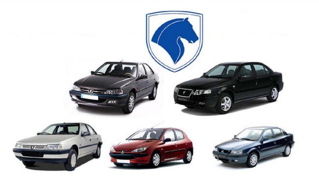 افزایش ۳۹ درصدی تولید در ایران خودرو