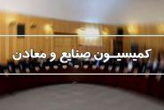 بررسی صلاحیت وزیر پیشنهادی صمت در کمیسیون صنایع مجلس