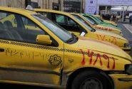 مالکان تاکسیهای فرسوده شهر تهران برای نوسازی تاکسی خود ثبتنام کنند