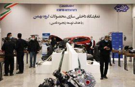 حرکت صنعت خودرو از« فول مونتاژ کاری» بهسـوی خودروسازی