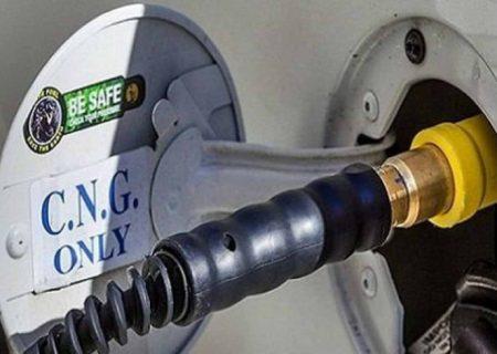 خبری خوش برای ۴ میلیون خودرو گازسوز