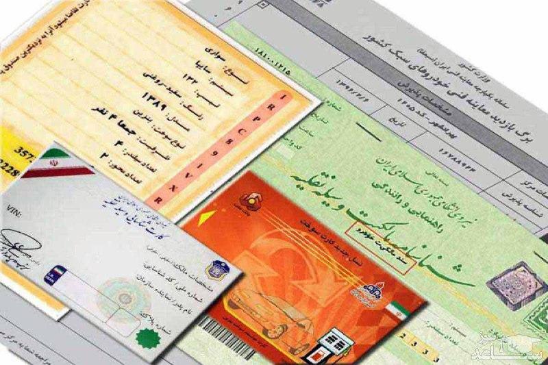 """اقدام دولت برای """"آچمز دفاتر اسناد رسمی"""" به نفع خریداران خودرو"""