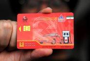 تا صدور کارت سوخت جدید، سهمیه خودروها در کارت حفظ میشود