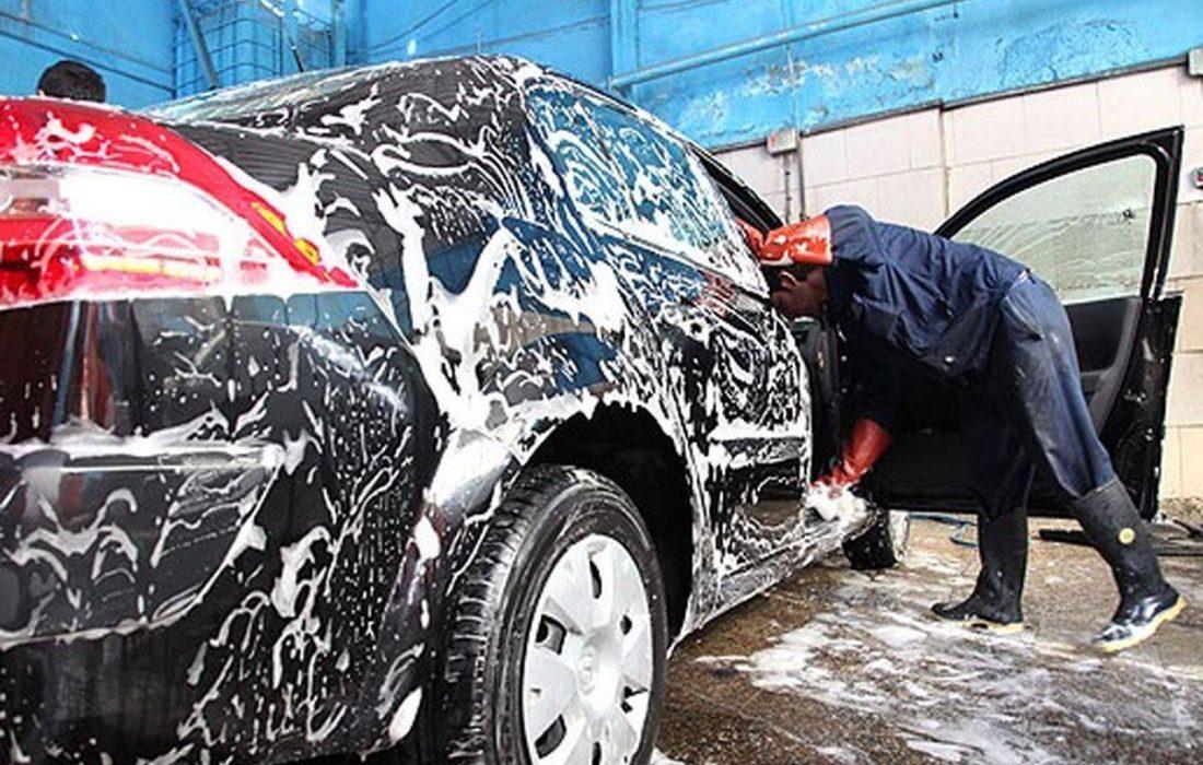 نرخ کارواش خودرو افزایش یافت