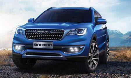 اعلام طرح جدید فروش فوری خودرو فیدلیتی ویژه مرداد ۱۴۰۰