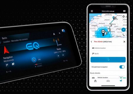 فناوریهای جدید برای تعمیر از راه دور خودروها
