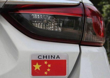 آماده باش برای ورود چینی ها به بازار خودروی ایران