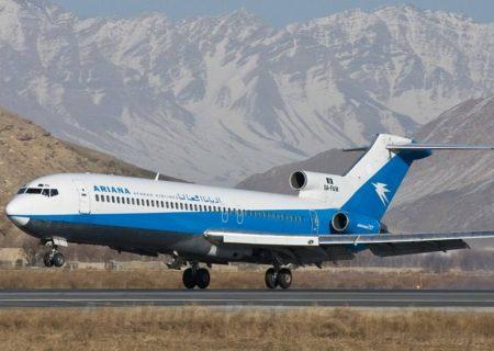 از سرگیری پروازهای داخلی افغانستان