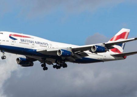 کاهش مسافر در اثر شیوع کرونا 'ملکه آسمان ها' را بازنشسته کرد