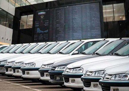 ساماندهی بازار خودرو با فروش خودرو در بورس کالا