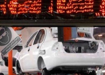 معاملات خودرویی از تب و تاب افتاد