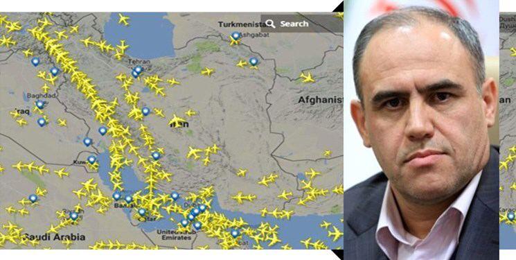 آمریکا قادر به حذف مسیر هوایی ایران نیست