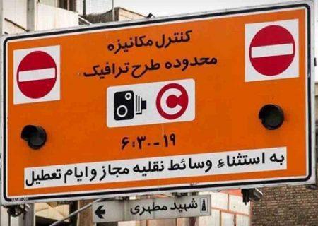 مجوز طرح ترافیک روزانه، ۳۵ هزار تومان است