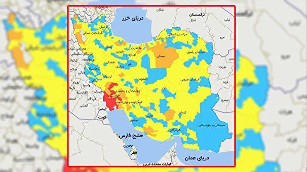 اسامی شهرهای قرمز برای نوروز ۱۴۰۰