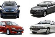 عرضه ۴ محصول در طرح پیش فروش ایران خودرو