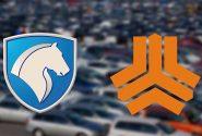 فروش فوق العاده پرقدرت خودرو در ۱۴۰۰
