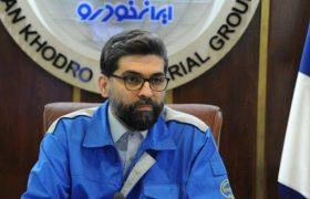 عرضه خودروی ارزان قیمت توسط ایران خودرو