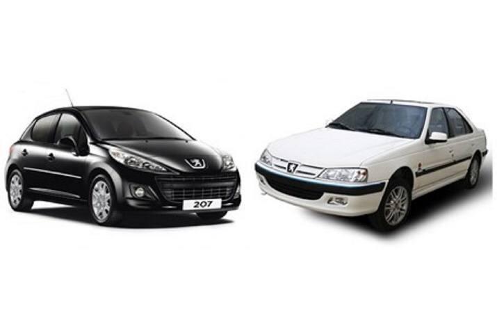 فروش فوق العاده سه محصول ایران خودرو از ۲۱ شهریورماه