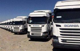 پایان مهرماه؛ زمان نهایی ترخیص کامیونهای وارداتی