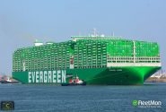 پهلوگیری بزرگترین کشتی کانتینری جهان در بندر هامبورگ